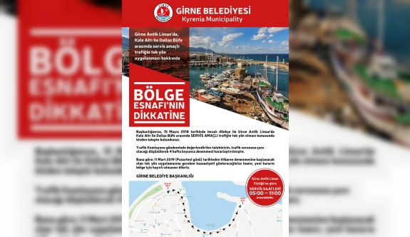 One Way Route Application will be Tried in the Ancient Harbour