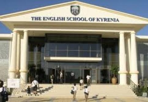 ESK: Öğretmen okulun bilgisi dışında karantinaya uymadı
