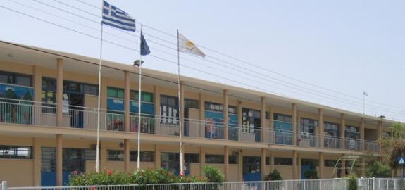 Güney Kıbrıs'ta okullar 16 Haziran'da kapanıyor
